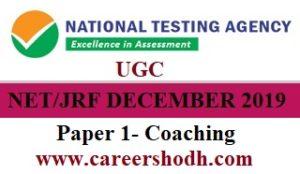 UGC NET Paper 1 careershodh