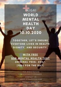 Free SSB Mental Health Test